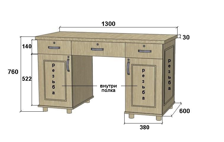 Деревянный резной письменный стол