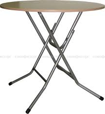 Круглый сто для пикника