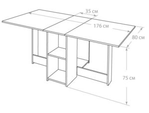 Размеры стола книжка