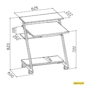 Стол под ноутбук небольших размеров