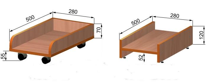 Как сделать листы для блока 621