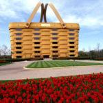 Тематическая постройка: здание Корзина