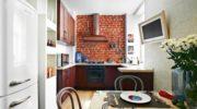 Дизайн мечты: кухня 12 кв. мсовсеми удобствами (60 фото)