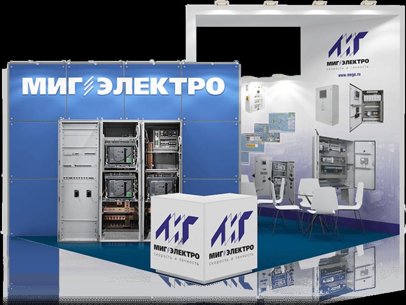 Продукция от поставщика «МИГ Электро»