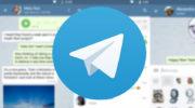 Зачем нужны подписчики в Телеграм канале и для чего нужна накрутка