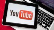 Правила и советы по продвижению канала на Ютубе