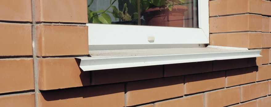 Как установить отливы на окна